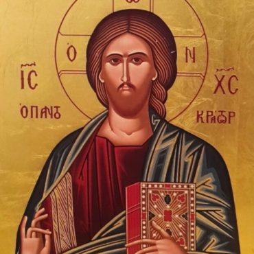 Da li je postojao Isus?