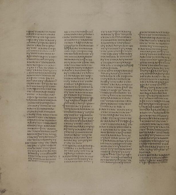 Jevandjelje po Luki, Codex Sinaticus