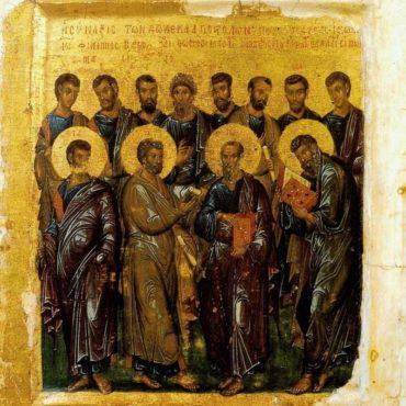 Didahi – Učenje dvanaestorice apostola